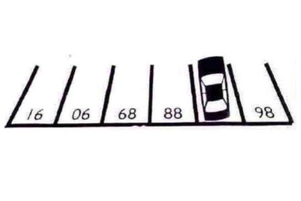 Car Park Number Puzzle
